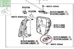 Крепление поворотника Toyota Prius 47-53, левое
