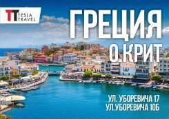 Греция. Крит. Пляжный отдых. .