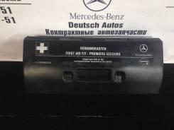 Аптечки. Mercedes-Benz S-Class, W220, V220 Двигатели: M112E28, M112E32, M112E37, M113E43, M113E50, M113E55, M137E58, M137E63, M275E55, M275E60, OM613L...