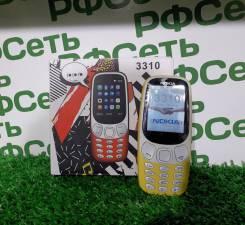 Nokia 3310 2017. Новый, до 8 Гб, Желтый, Кнопочный