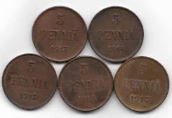 5 пенни 1913, 1914, 1915, 1916, 1917гг. (5шт. ) Россия для финляндии