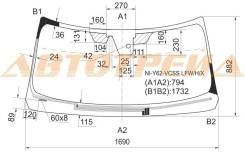 Стекло лобовое с обогревом щеток в клей NISSAN PATROL/INFINITI QX56/80 2010- XYG NI-Y62-VCSS LFW/H/X