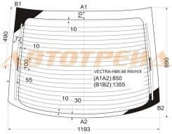 Стекло заднее (крышка багажника) с обогревом OPEL VECTRA A 5D HBK 1988-