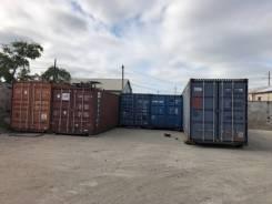 Сдаю контейнера в аренду с местом на охраняемой территории