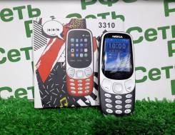 Nokia 3310 2017. Новый, до 8 Гб, Серый, Черный, Кнопочный