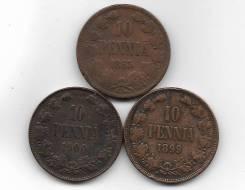 10 пенни 1865, 1899, 1900гг. (3шт. ) Россия для финляндии