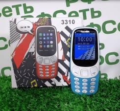 Nokia 3310 2017. Новый, до 8 Гб, Синий, Кнопочный