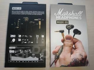 Marshall Mode EQ