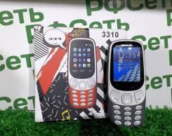 Nokia 3310 2017. Новый, до 8 Гб, Серый, Кнопочный