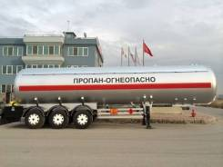 Dogan Yildiz. Газовая цистерна 57 м3
