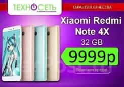 Xiaomi Redmi Note 4X. Новый, 32 Гб, Бирюзовый, Зеленый, Золотой, 4G LTE, Dual-SIM