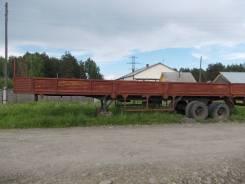 ОдАЗ 9370. Продается полуприцеп ОДАЗ 9370 в Маслянино, 20 000кг.