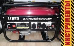 Генераторы бензиновые.