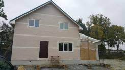 Обмен участка с домом на движимое, недвижимое имущество. От частного лица (собственник)