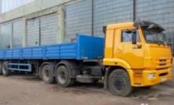 Грузоперевозки 20 тонн