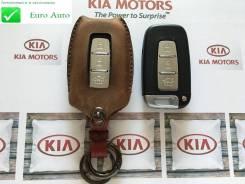 Ключ зажигания, смарт-ключ. Kia: Optima, K5, Mohave, Rio, Sorento, Cerato, Sportage, Soul Двигатель KIARF