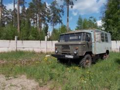 ГАЗ 66. Продам , 4 250куб. см., 2 000кг.