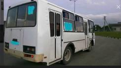 ПАЗ 32054. Продается автобус Паз 32054, 4 200куб. см., 23 места