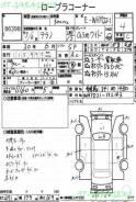 SWAP кит МКПП FS5R30A HG43 Terrano D21VG30E #310518