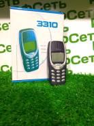 Nokia 3310. Новый, Синий, Кнопочный
