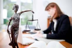 Помощник адвоката. Независимая коллегия адвокатов Приморского края. Проспект Океанский 98а
