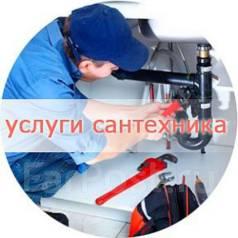 Установка и замена смесителей, унитазов, ванн, раковин, душевых кабин