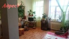 2-комнатная, улица Военное Шоссе 22. Некрасовская, проверенное агентство, 40кв.м. Интерьер