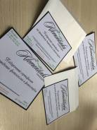 Подарочный сертификат на студийную фотосессию, девичник, сборы невесты