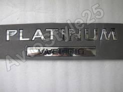 Логотипы. Nissan Patrol, Y62