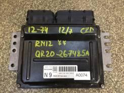 Компьютер Nissan Liberty M12, QR20DE