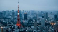 Япония. Токио. Экскурсионный тур. Япония Токио (+ дополнительные экскурсии), 8 дней