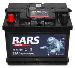 Bars. 55А.ч.