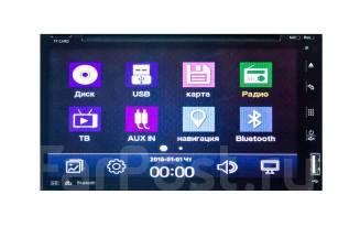 Mediavox AD-6025 GPS
