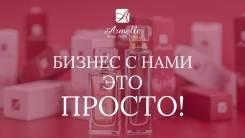 Дополнительный доход от 600 рублей в день