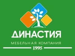 Станочник. ООО Династия мебельная фабрика