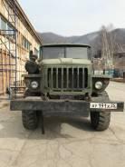 Урал 4320. Продается УРАЛ 4320, 11 000куб. см., 11 000кг.
