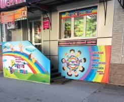 Детский магазин в самом центре. Высокая проходимость. Низкая аренда.