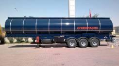Nursan. Полуприцеп-цистерна для транспортировки темных нефтепродуктов