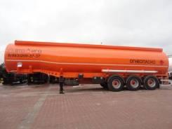 Nursan. Полуприцеп-цистерна для транспортировки светлых нефтепродуктов