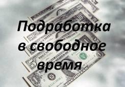 """Рабочий подсобный. ООО """"ТРОН"""". Улица Некрасова 37"""
