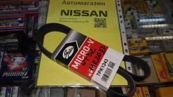 Ремень. Nissan X-Trail, NT32 Nissan Serena, C26, NC26 Двигатели: MR20DD, SR20VET