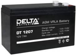 Аккумуляторные батареи для ИБП. Под заказ