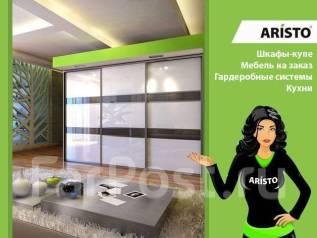 Менеджер по продажам мебели. Мебельное Ателье «ARISTO» (ИП Онищенко ОЕ). Владивосток