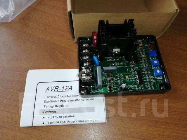 Автоматический регулятор напряжения, AVR GAVR CF-12A
