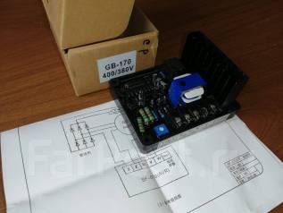 Автоматический регулятор напряжения Gb-170 AVR для 3-фазного генератор