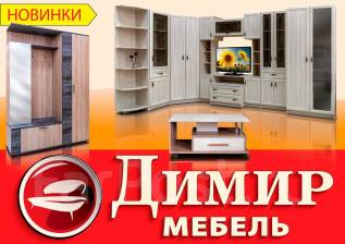 Гарнитуры и наборы: гостиные, кухни, прихожие, столы, комоды, детские, и др