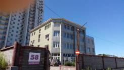 Сдам офисное помещение. 66кв.м., улица Крылова 58, р-н Толстого (Буссе). Дом снаружи