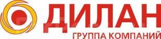"""Торговый представитель. ООО """"ДК Восток"""""""