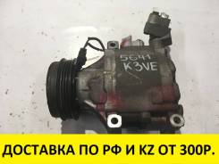 Компрессор кондиционера. Toyota bB, QNC20, QNC21, QNC25 Двигатели: 3SZVE, K3VE