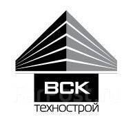"""Кровельщик. ООО """"ВСК ТехноСтрой"""". Улица Жигура 26а"""